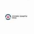 Отзыв о Служба Защиты Прав Екатеринбург Либкнехта 22: Большое спасибо