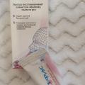 Отзыв о Афтофикс от натертостей и язвочек на слизистой рта!: Афтофикс. Заживления слизистой. Брекеты, протезы
