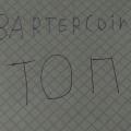 Отзыв о bartercoin: Покупка телефона