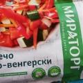 """Отзыв о Лечо по-венгерски """"Мираторг"""": Фирма Мираторг меня разочаровала"""