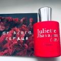 Отзыв о De-parfum: Парфюм моей мечты