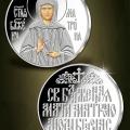 """Отзыв о Медаль """"Святая Матрона Московская"""" Императорский Монетный Двор: как будто Матронушка всегда со мной"""