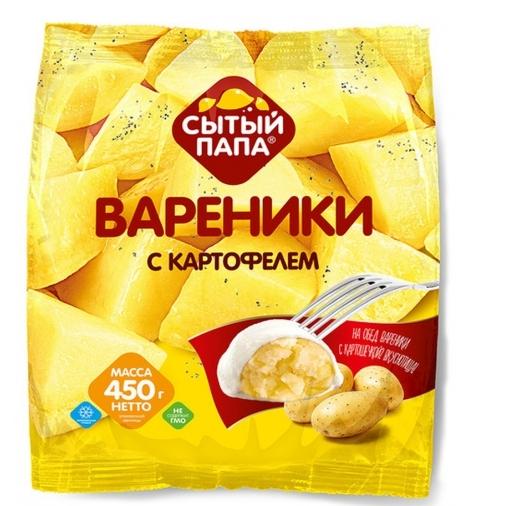 Вареники с картофелем Сытый папа - Очень вкусные, всем нравятся