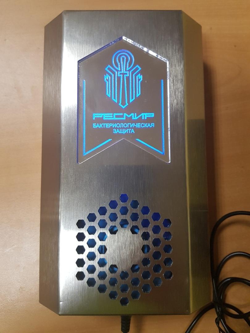 Ресмир - купила автомобильный рециркулятор Ресмир C-T5.1-8