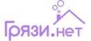 """ООО """"Грязи нет"""" клининг в Минске - Лучшие в своём деле"""