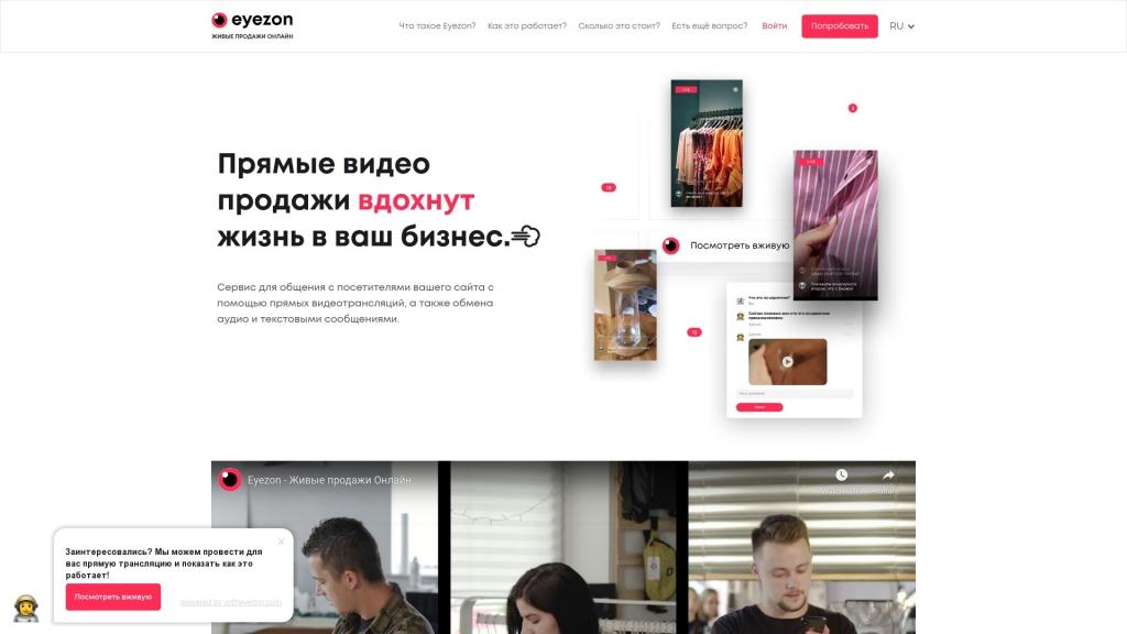 Asteratart Studio - веб разработчик - Сотрудничество с Asteratart