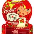 Отзыв о Ooops! Скраб для губ Cranberry sorbet: Отличный скраб
