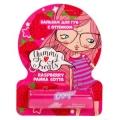Отзыв о Бальзам для губ Галант Косметик-М OOPS! Yummy Treats! Raspberry Panna Cotta: Увлажняет на ура