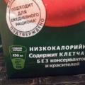 Отзыв о сок добрый томатный: Сок, который отлично отбивает аппетит