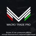 Отзыв о macro tarde pro отзывы (McTrade отзывы) - отзыв о Macro Trade Pro: macro tarde pro отзывы (McTrade отзывы) - отзыв о Macro Trade Pro