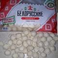 """Отзыв о Пельмени """"Белорусские сочные"""": Неприкосновенный запас в морозилке - пельмени."""