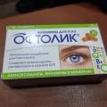 Отзыв о Витаминный комплекс для глаз Офтолик: Отличный витаминный  комплекс.