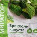 Отзыв о брокколи: Противная горькая брокколи не первой свежести, которую просто опасно е