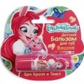 Отзыв о Детский бальзам для губ Enchantimals «Бри Кроля и Твист», вишня с оливковым маслом: Превосходный бальзам, рекомендую
