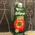 Отзыв о сок добрый томатный: Томатный сок покорил рассказом про себя и своим вкусом