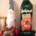 Отзыв о сок добрый томатный: Чудесный томатный сок, мне отлично подошел