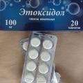 Отзыв о Этоксидол: Этоксидол хорошо помог.
