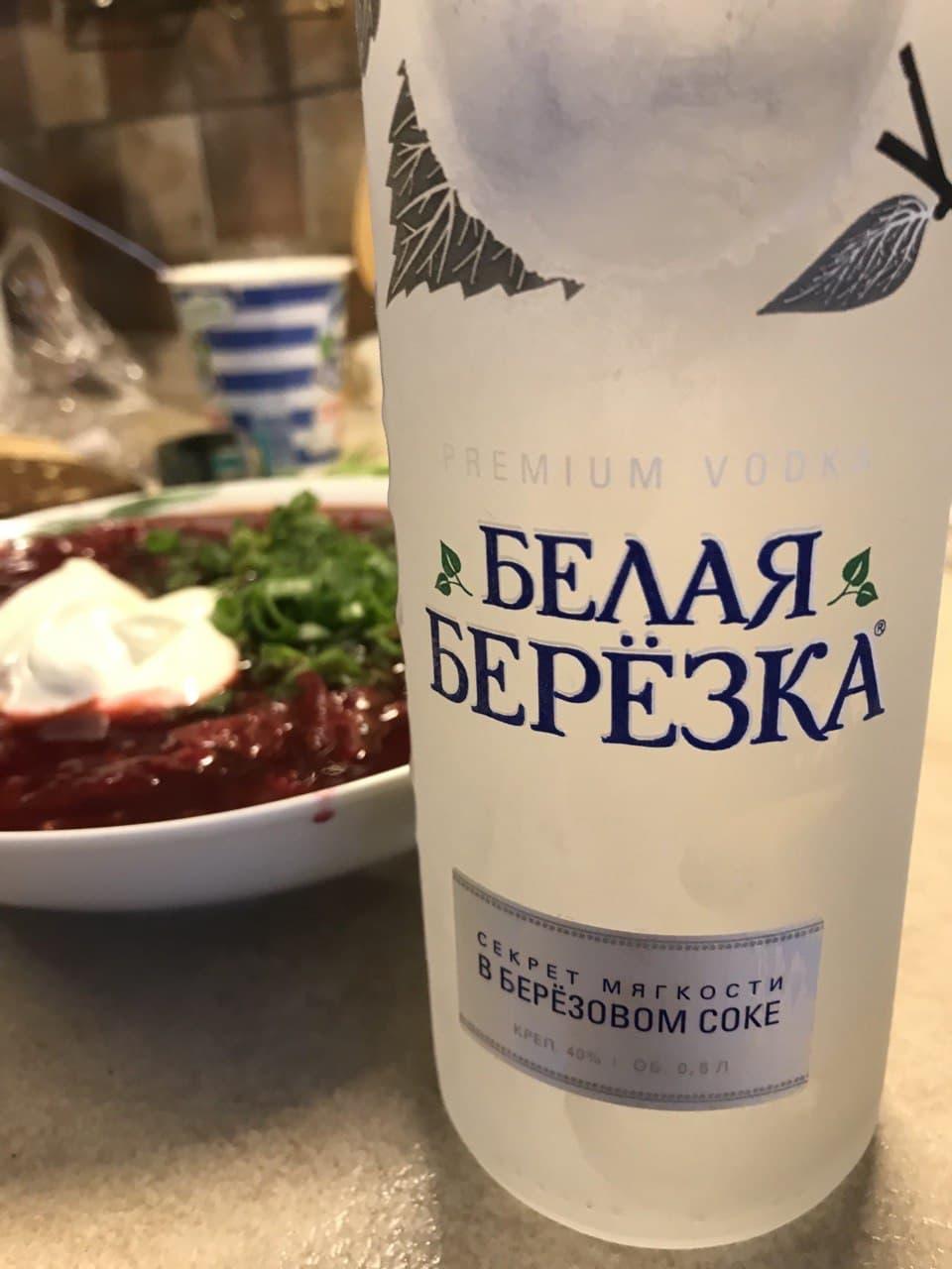 Белая Березка - Пью редко, но эту водку оценил