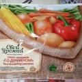Отзыв о Овощи по-деревенски Свой урожай: Планировали сесть на диету? Купите эту смесь, один ее вид напрочь отоб