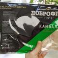 Отзыв о Филе камбалы замороженное Доброфлот: Филе действительно вкусное, которое хочется купить снова!