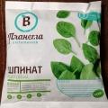Отзыв о Шпинат планета витаминов: Кислая, отвратительная трава!