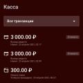 Отзыв о Kiregoterun.ru: Kiregoterun.ru обман