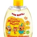 Отзыв о Жидкое мыло детское ТРИ КОТА Яблочная календула: Всегда для ребенка покупаю это жидкое мыло