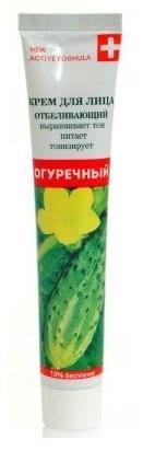 Activ Formula Крем для лица, огуречный Галант Косметик-М - Эффективный крем