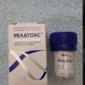 Отзыв о relatox: Очень понравился эффект от релатокса