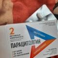 Отзыв о Парацитолгин: Парацитолгин - идеальный для меня препарат от головной боли