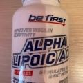 Отзыв о Be First Alpha Lipoic Acid (альфа-липоевая кислота) 180 капсул: Снижает уровень сахара в крови