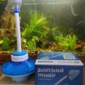 Отзыв о Дыхательный тренажер Самоздрав: Помог при аллергии
