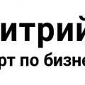 Отзыв о Дмитрий Ковпак эксперт по бизнесу с Китаем №1 онлайн  https://kovpak.proкурс: О компании