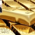 Отзыв о Бизнесмен Артем Комаров новости: Фьючерсы на золото в США торгуются с повышением