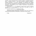 Отзыв о 2ЛЕКС Банкротство ИП и физических лиц: дело № А65-5603/20 закрыли и задолженность списали