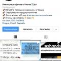 Отзыв о Infoprag_: Компания Infoprag_ обманывает людей!!!!  ЭТО МОШЕННИКИ!!!!!1