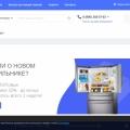 Отзыв о dtool.ru: Отзыв про интернет-магазин мошенников dtool.ru