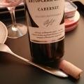 Отзыв о Wine House Sennoy: Cabernet