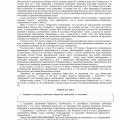 Отзыв о 2ЛЕКС Банкротство ИП и физических лиц: Открыли дело в июне 2020