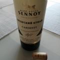 Отзыв о Wine House Sennoy: 2 слова об Авторский купаж Cabernet