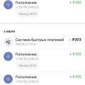 Отзыв о bartercoin: Продолжение отзыва Романа